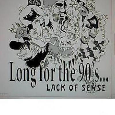 LACK OF SENSE
