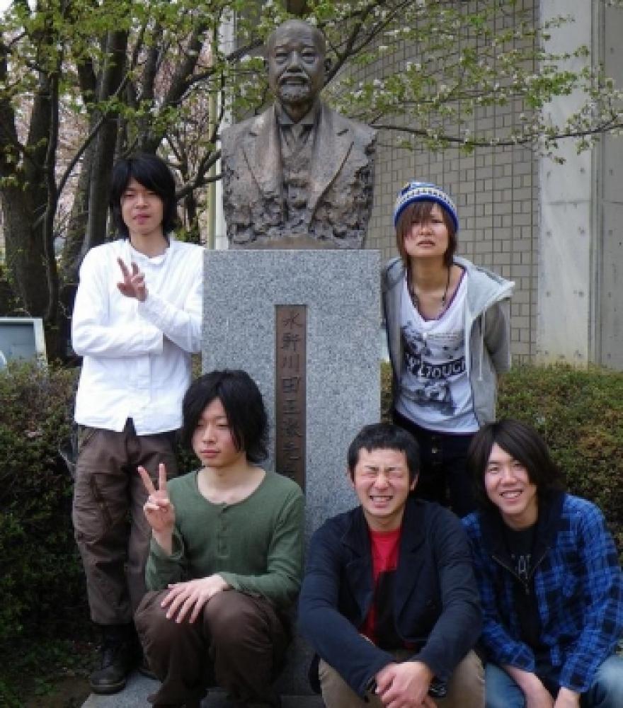 highmen