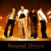 Sound Drive