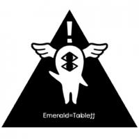エメラルドタブレット (Emerald=Tablett)