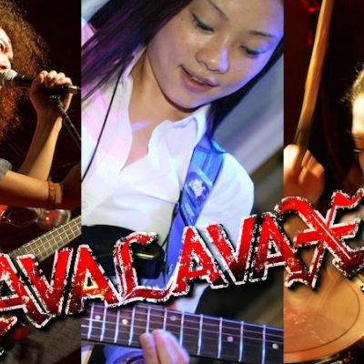 AVALAVAX(アバラバックス)