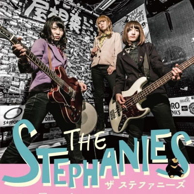THE STEPHANIES