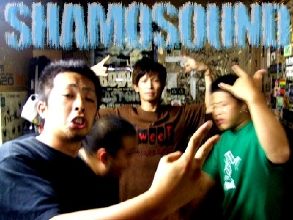 軍shamosound鶏