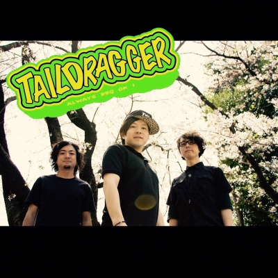 TAILDRAGGER