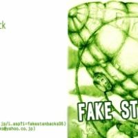 FAKE STAN-BACKS