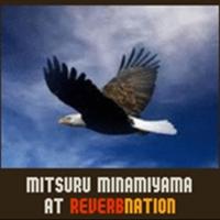 Mitsuru Minamiyama