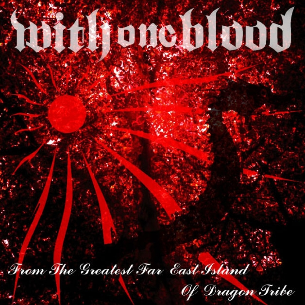 WITH ONE BLOOD