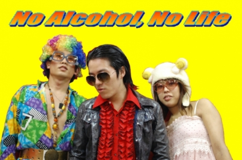 NO ALCOHOL,NO LIFE