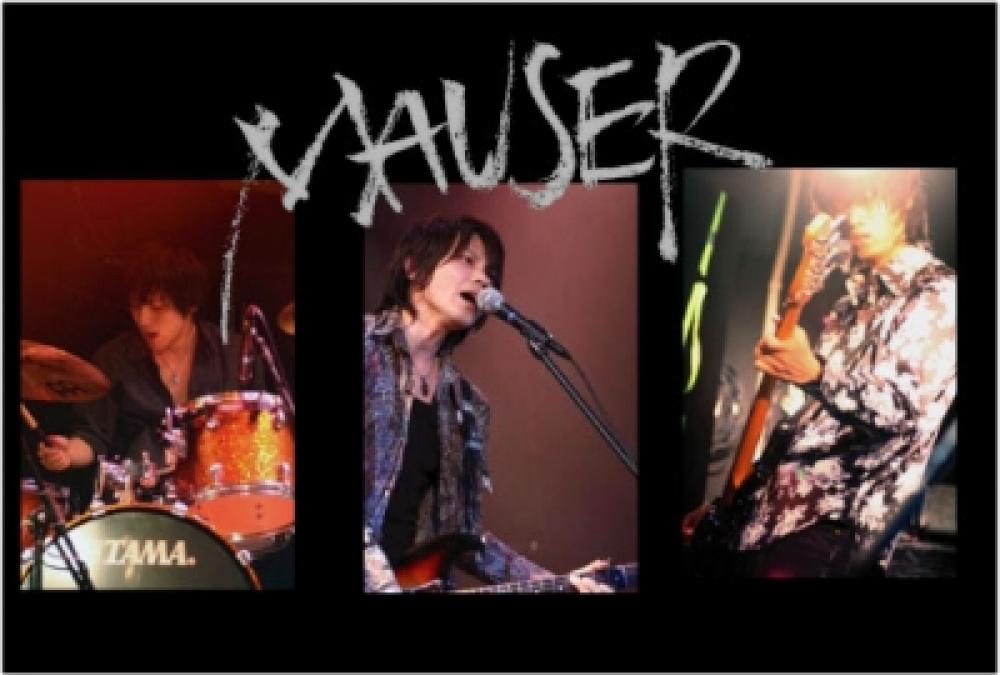 MAUSER(モーゼル)