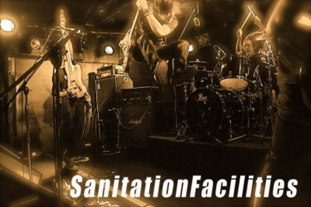 Sanitation Facilities