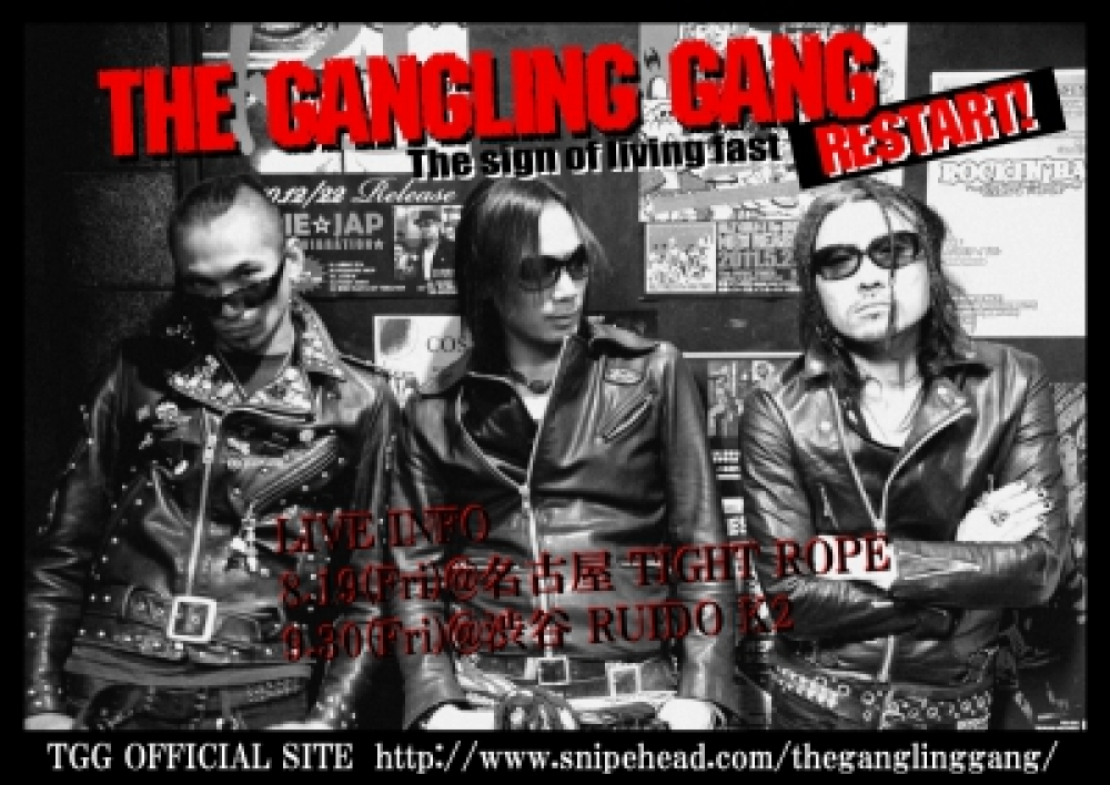 THE GANGLING GANG