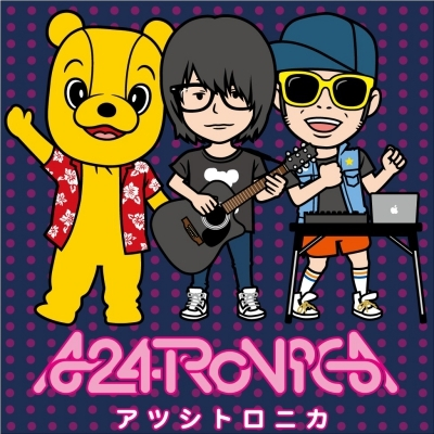 A24TRONICA