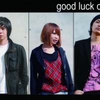 good luck child