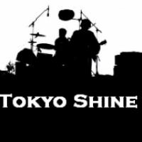 東京シャイン