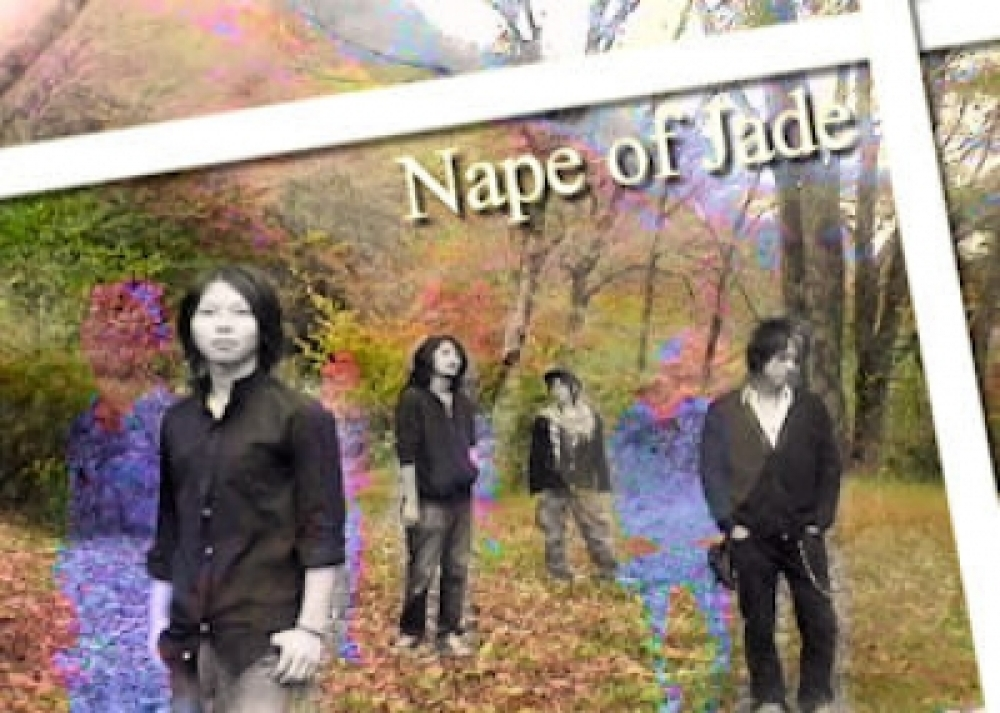 Nape of Jade