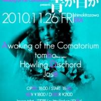 Awaking of the Comatorium