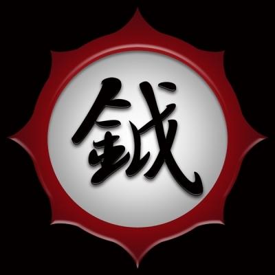 鉞 - mathakari