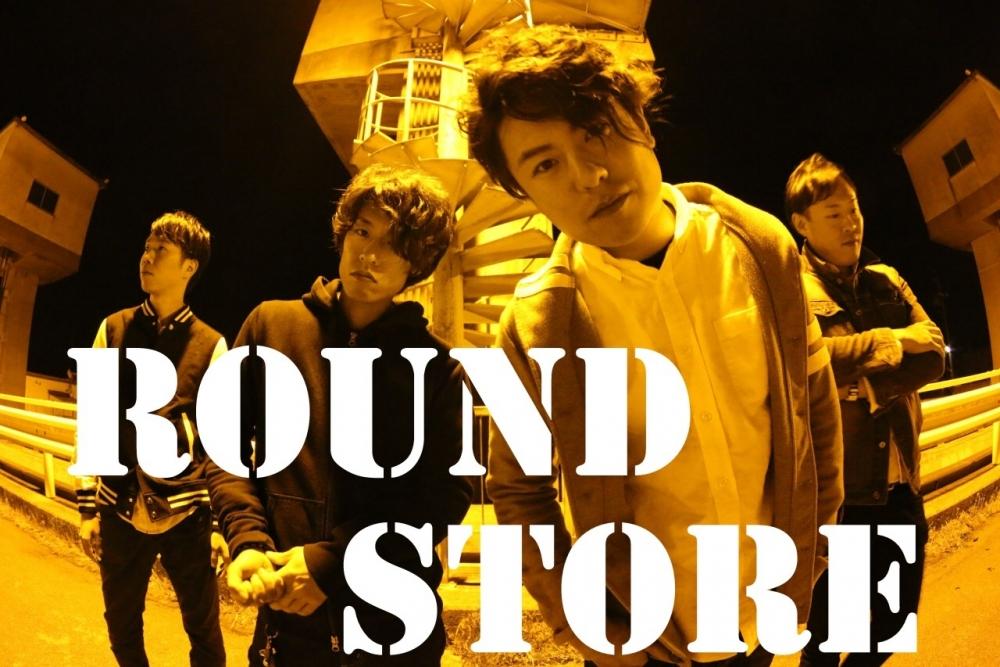 Round Store