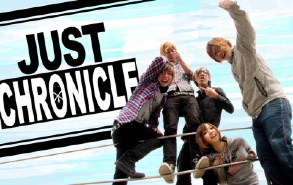JUST CHRONICLE