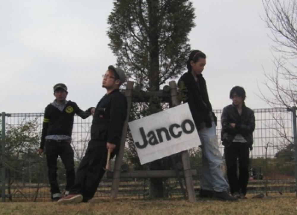 Janco