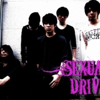 SEXUAL DRIVE
