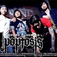 Apoptosis(アポトーシス)