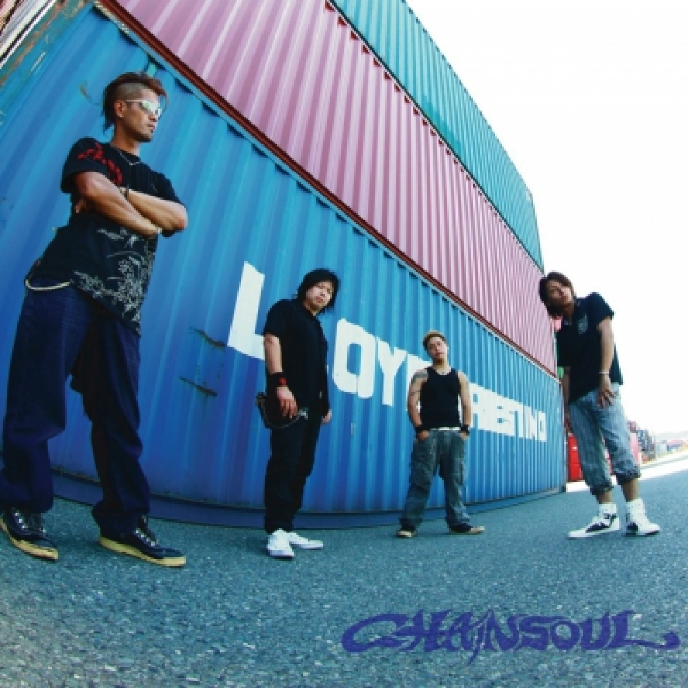 CHAINSOUL