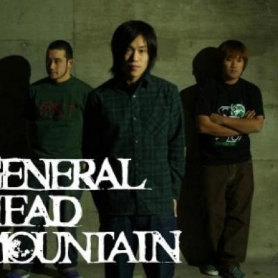 GENERAL HEAD MOUNTAIN