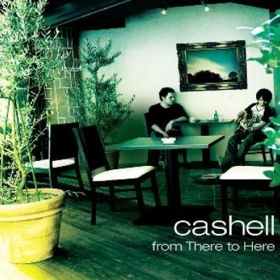 cashell (カシェル)