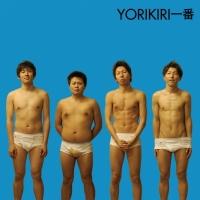 YORIKIRI一番