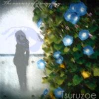 Tsuruzoe