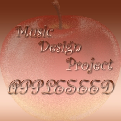 Music Design Project APPLESEED