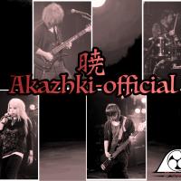 「暁-Akazhki-」