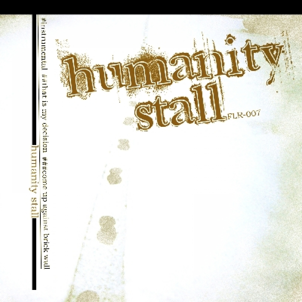 humanity stall