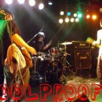 poolproof