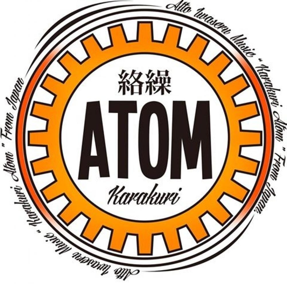 絡繰ATOM(からくりあとむ)