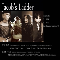 Jacob's Ladder(ex:Alice in bat cave)