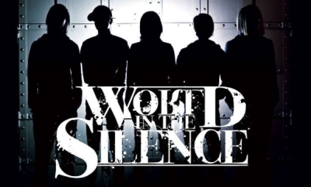 World in the Silence / 12.5.5 NEW EP Digest Verアップ!!
