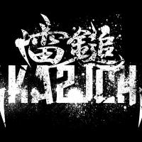 雷鎚-IKAZUCHI-
