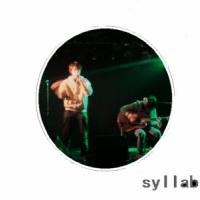 シラブル(syllable)