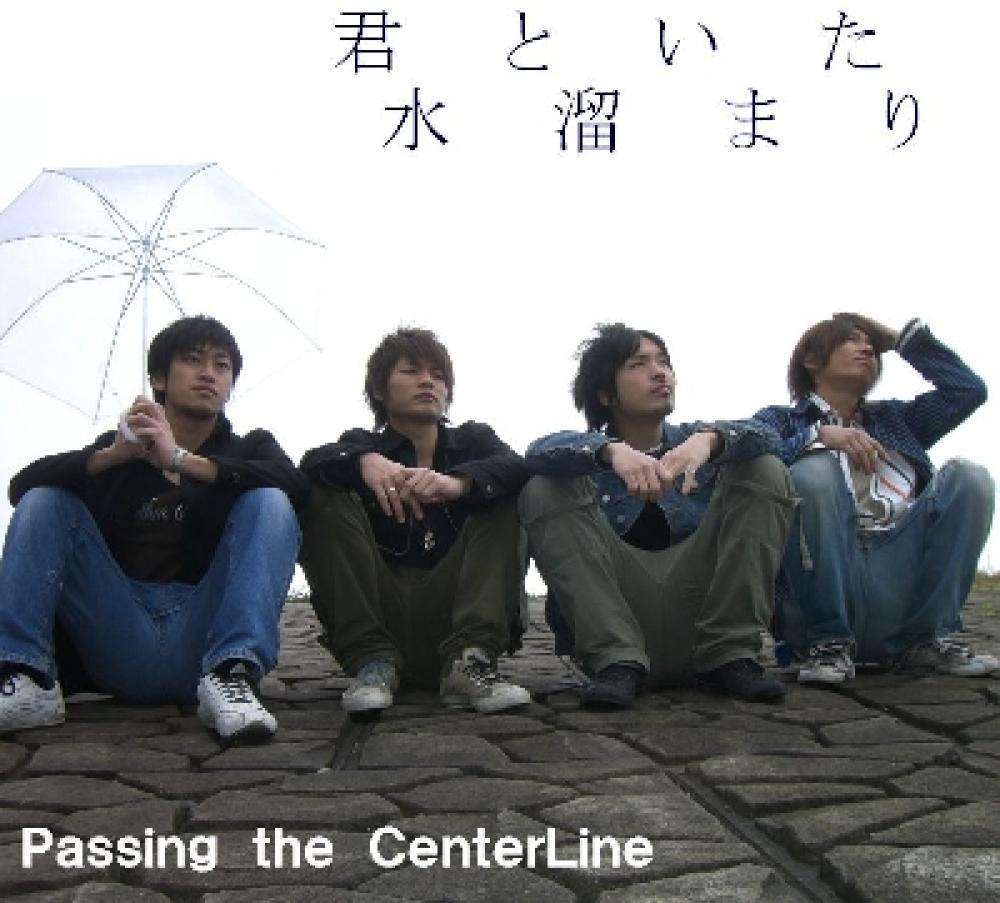 Passing the CenterLine