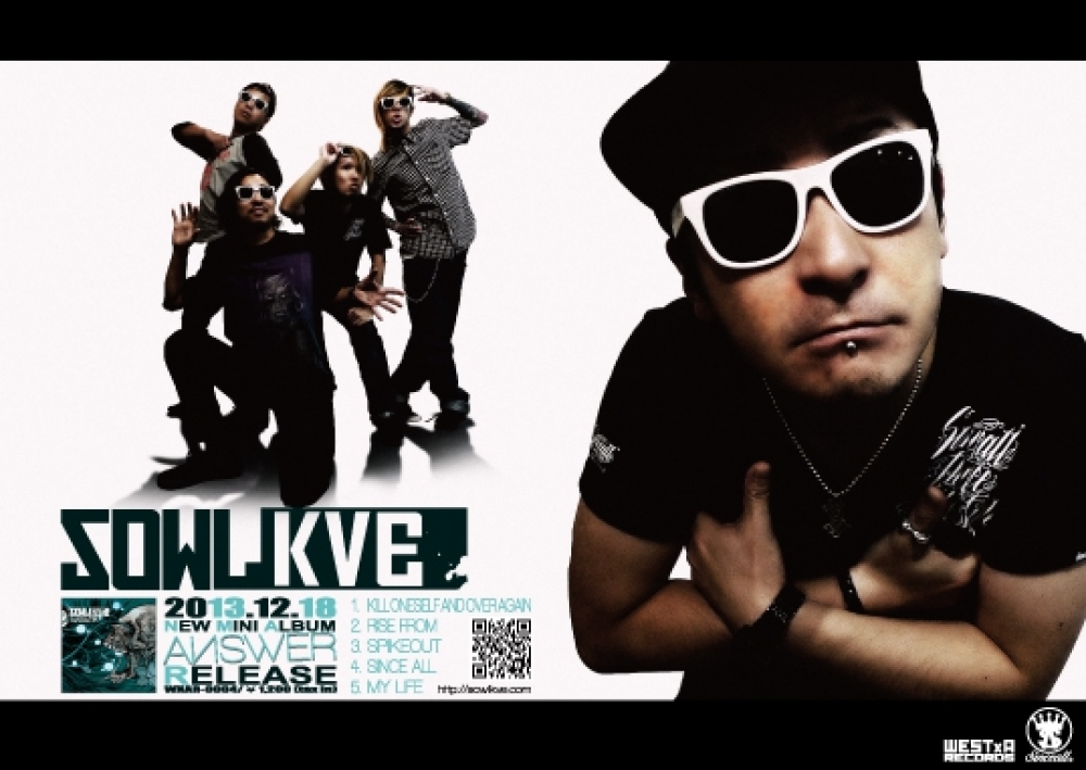 SOWLKVE [New mini Album 2013.12.18 ON SALE!!]