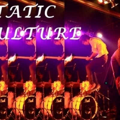 STATIC CULTURE