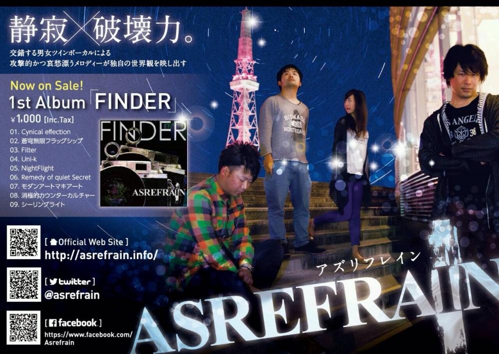 ASREFRAIN / アズリフレイン