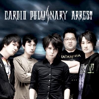 Cardio Pulmonary Arrest/カーディオ・パルモナリー・アレスト