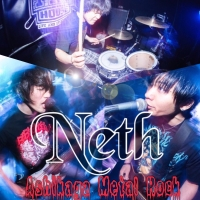 Neth(2016/01/23 New song UP!!!)