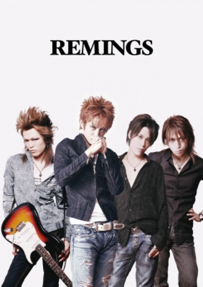 REMINGS