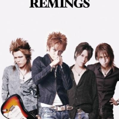 REMINGS