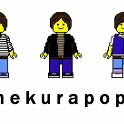 ネクラポップ / nekurapop