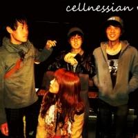 cellnessian vox